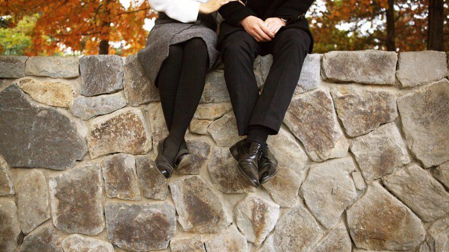 【1000円】四柱推命で運命の結婚が分かる!【10の特徴】