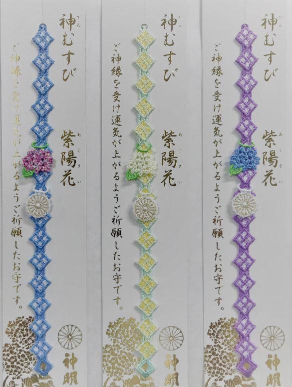 神むすび紫陽花