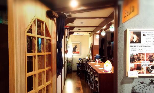 仙台で本当に当たる占い館&占い師